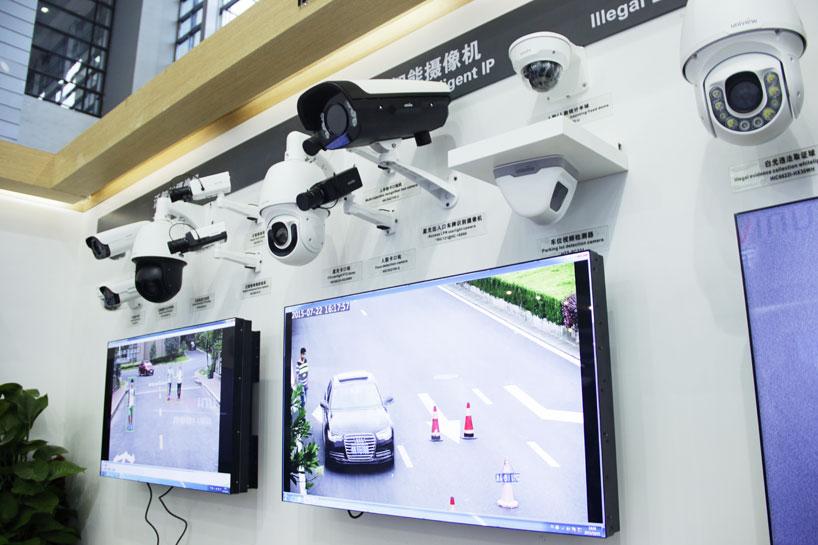 Unifore Security – IP Video Surveillance